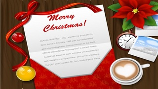 _christmas_wish_letters_vector_1.jpg